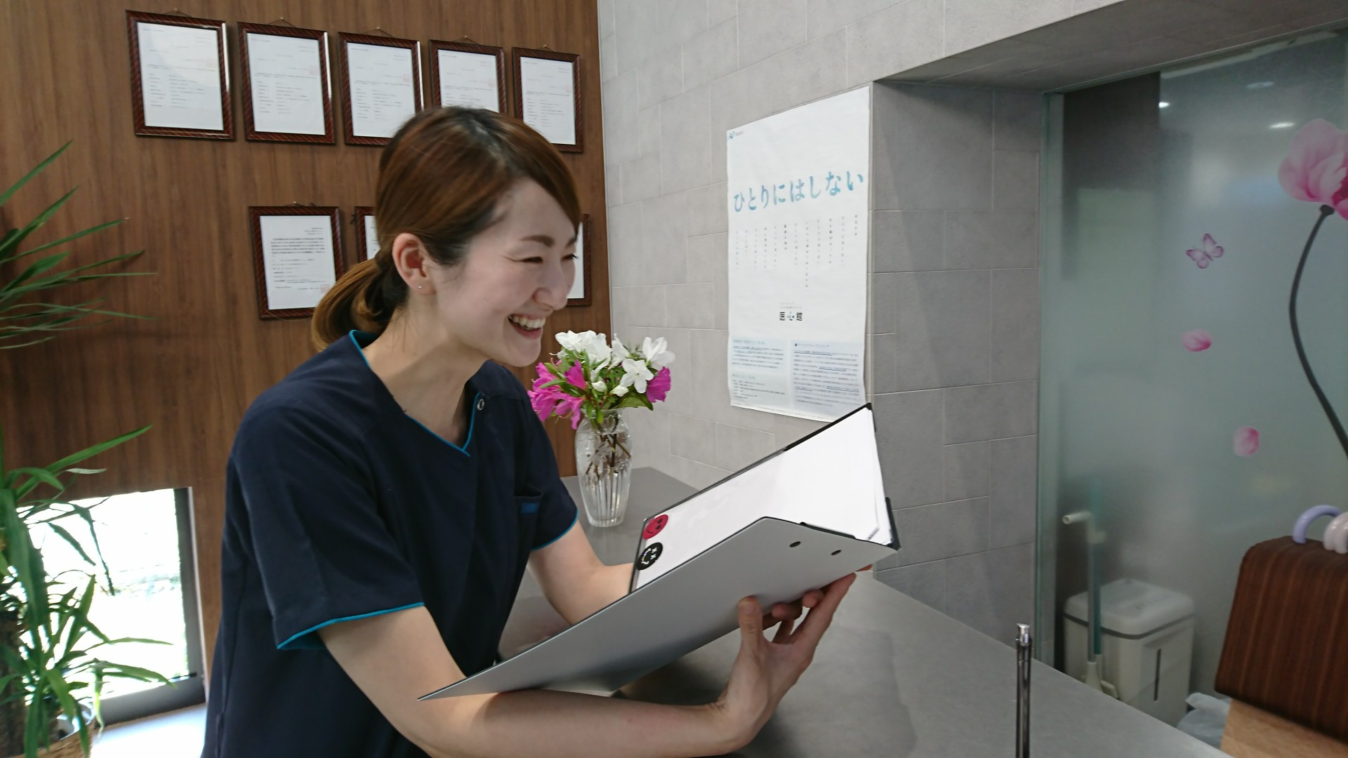 【看護師】多職種連携が「入居者様の笑顔」につながる!