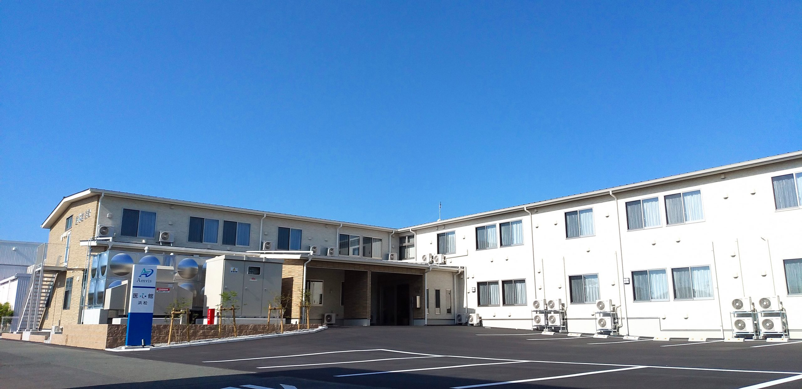 2021年5月6日、「医心館浜松」オープン!