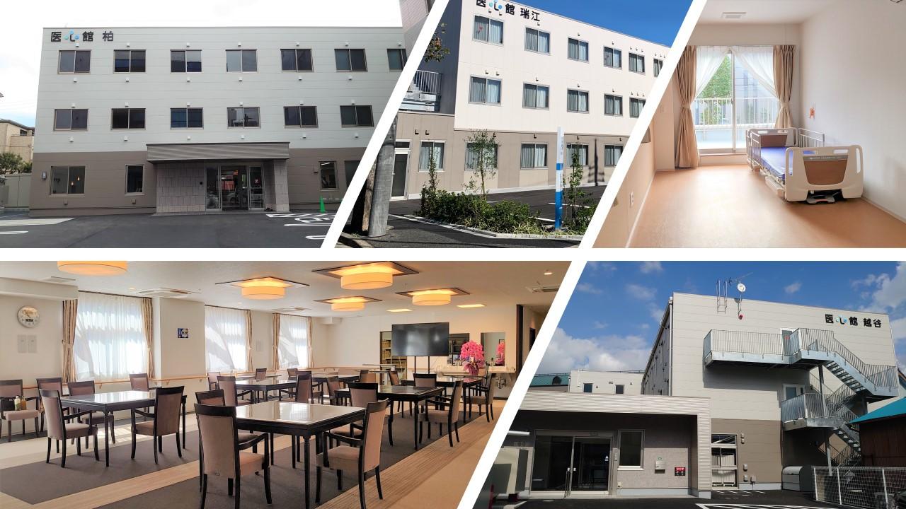 6つの医心館が新たにOPEN!10月・11月開設拠点のご紹介